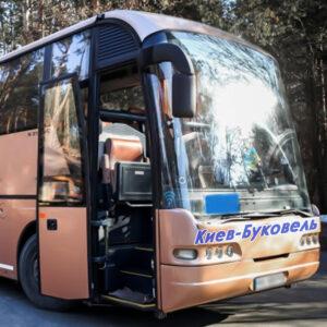 автобус киев буковель киев туры в карпаты